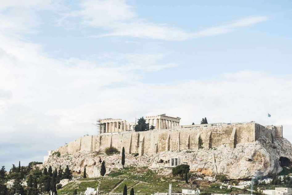 Acropolis Exclusive Residence picture